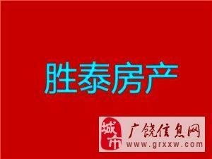 12365广泽商铺32平30万证满五年1室0厅0卫30万元