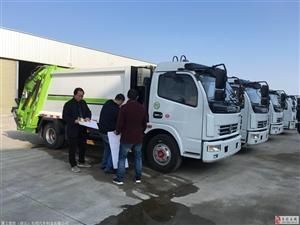 厂家直销环卫垃圾车压缩垃圾车餐厨垃圾车