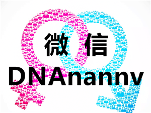 香港验dna检测结果准不准这样看你就知道了