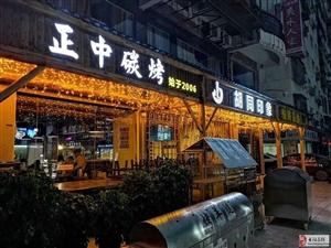 长阳胡同印象特别推荐美味煎饺
