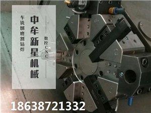 鄭州 ,開封,中牟,精密 加工 制造 機加工 數控