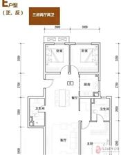 孔雀城3室2厅2卫带车位160万元