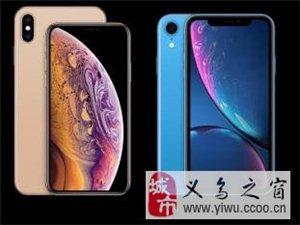义乌高价回收苹果XR,XS,XSMax回收手机