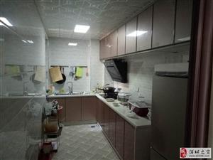 永久绿洲豪庭3室2厅1卫138万元