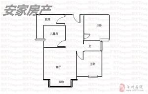 凤凰城温馨小3室1500元/月