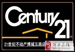 渤海锦绣城3室2厅2卫215万元