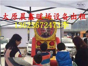 山西太原互动双人模拟摩托车出租山西模拟赛车出租租赁