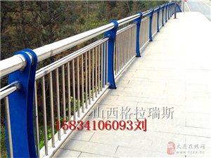 太原桥梁护栏大桥栏杆不锈钢复合管护栏来图定制