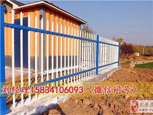 太原围墙护栏折弯锌钢围栏小区防攀爬围栏定做