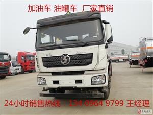 加油车5吨8吨10吨哪里最便宜