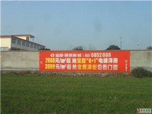 宿州萧县墙体广告施工技术萧县墙体标语施工流程详细解
