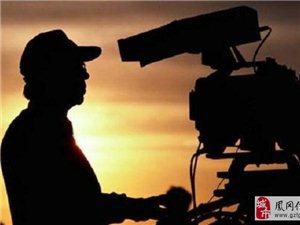 凤冈专业摄像、影视制作