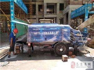 怎樣清洗細石混凝土泵,氣洗法給你