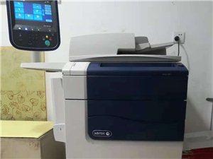 四通新安装施乐彩色高速打印.复印.短版速印机