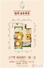海南儋州2室2�d1�l80�f元