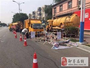 青岛即墨专业管道清淤公司6663-5353投下水道