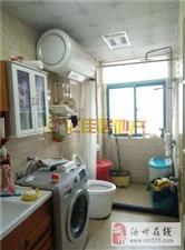 维也纳新城3室2厅2卫精装修拎包入住可分期
