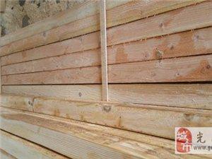 淄博木材加工廠