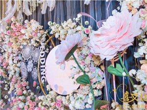 喜文化 婚禮 婚慶 婚車 鮮花