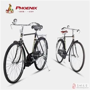 99成新凤凰自行车占地方低价转让