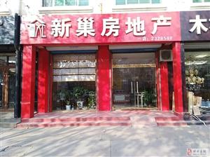 TD2710渤海锦绣城3室2厅1卫215万元
