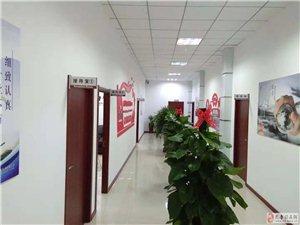 內蒙古卓冠教育培訓有限公司誠招地區加盟商和兼職人員