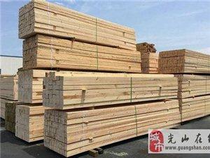 南昌建筑木方供應商