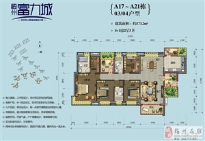120万,富力城一期楼王湖景低楼层5房2厅3卫+大入户花园
