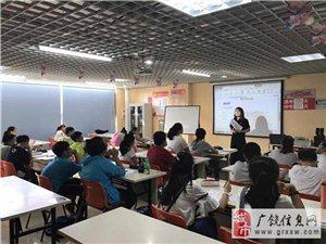广饶初三生物地理一对一辅导来同同程私塾