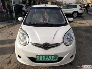 出售电动汽车一辆,价格美丽,冬天有暖风