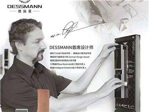 平顶山德施曼指纹锁安装售后服务