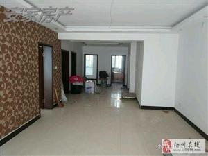 绿洲苑3室2厅2卫58万元