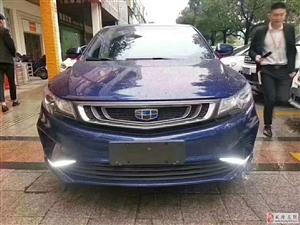 出售准新车一台,实表4千多公里,提车仅需1.4w