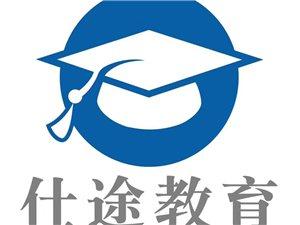 東坡區教師筆試成績已出,面試你準備好了嗎?