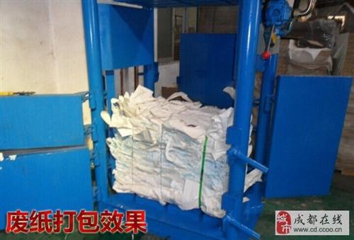 成都小型废纸打包机厂家销售