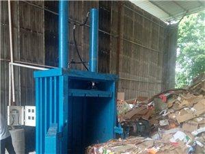 废纸废料打包机,四川成都立式废纸打包机