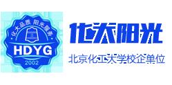 北京東城區辦公室除甲醛專業公司