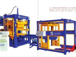 最優質的全自動磚機,最專業的磚機托板