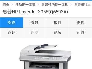 2019年最新到货投影仪、激光复印机、打印机