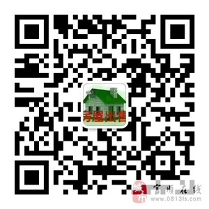富顺西城国际一期3室2厅1卫1500元/月
