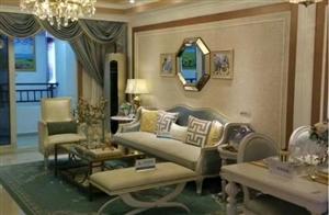 万泉森林3室2厅1卫105万元