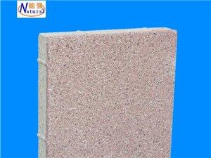 陶瓷透水磚 廠家供應55厚生態陶瓷顆粒透水磚