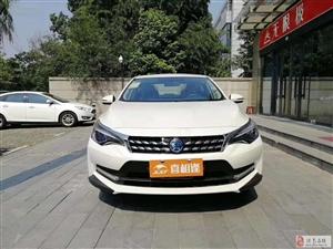 济南喜相逢汽车销售零首付分期购车