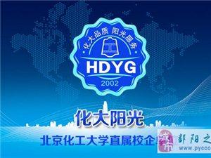 北京市朝阳区办公室去甲醛公司 上门去甲醛正规公司