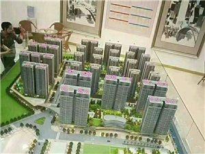 泰华城四期K8栋117平米高层电梯毛坯三房售68.5万