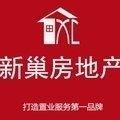 655天元上东城3室2厅1卫76万元