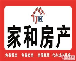 港口路*丰泽悦城对面3楼*分证满5年过户费低46万