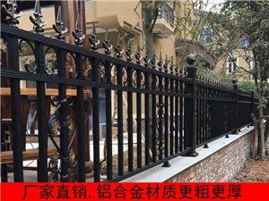 厂家直销个性定制护栏围墙护栏/阳台楼梯扶手上门服务