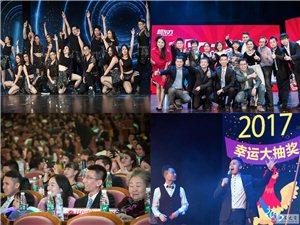 西安祝福視頻拍攝,西安年會錄制,西安大屏視頻制作