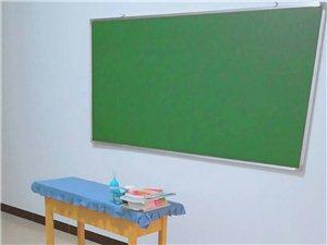 高中數學班招生(假期班)
